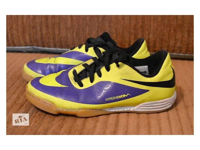 бу Бутсы детские Nike Hypervenom в Полтаве