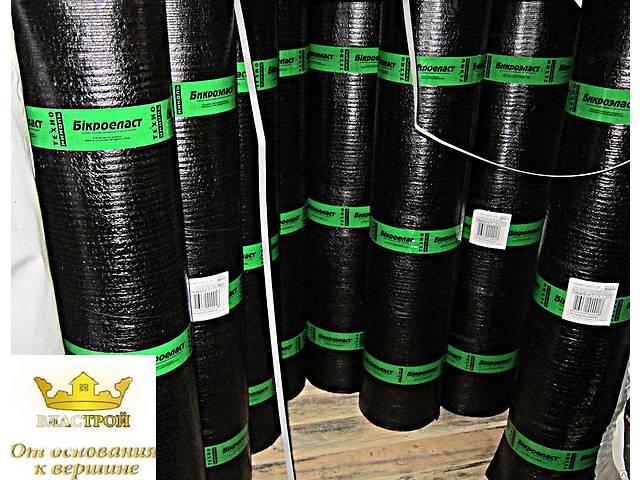Бикроэласт ЭКП-4,0(10м2) сланец серый Технониколь АКЦИЯ- объявление о продаже  в Запорожье