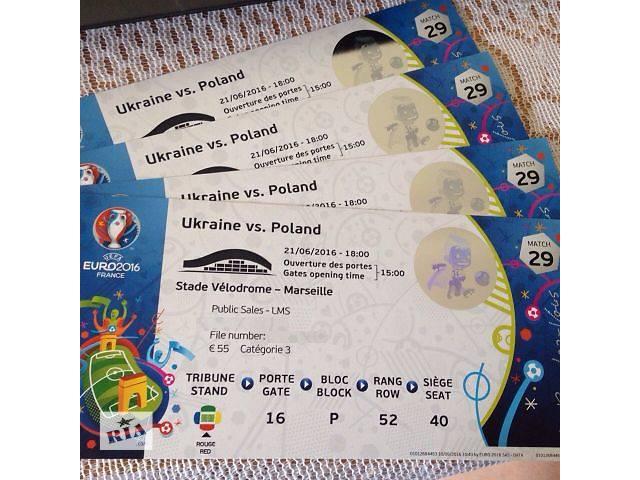 Билеты в черногорию