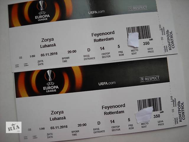 купить бу Билеты Заря - Фейеноорд ( сектор 14 ) в Одессе