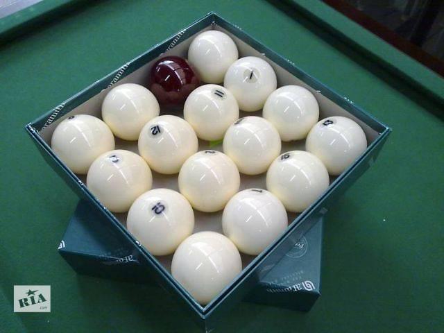 Бильярдные шары, шары для бильярда, продажа- объявление о продаже  в Днепре (Днепропетровске)