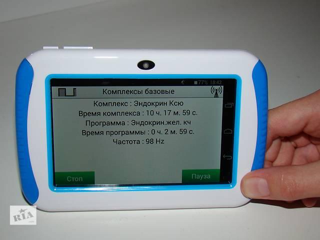 продам Биомедис Андроид | Biomedis Android 2015 года - как НОВЫЙ + гарантия!  бу в Кропивницком (Кировограде)