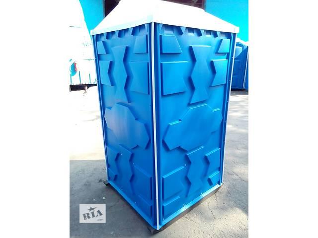 Биотуалет- объявление о продаже  в Одессе