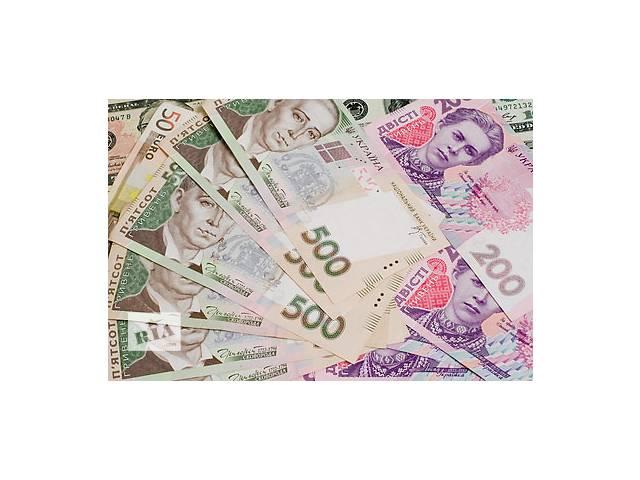 продам Быстрые кредиты бу в Одессе