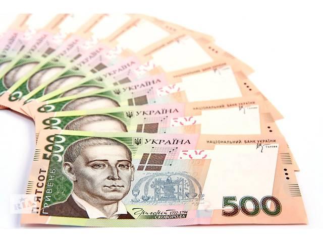 продам Быстрый кредит на любую банковскую карту Украины онлайн бу  в Украине