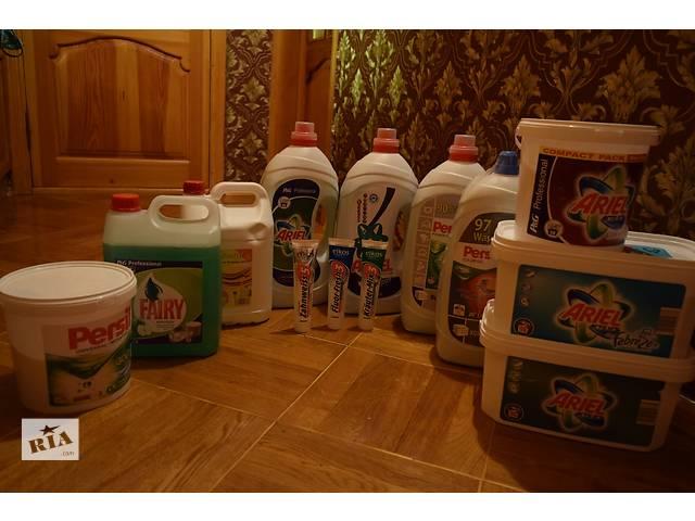 Бытовая химия- объявление о продаже  в Харькове