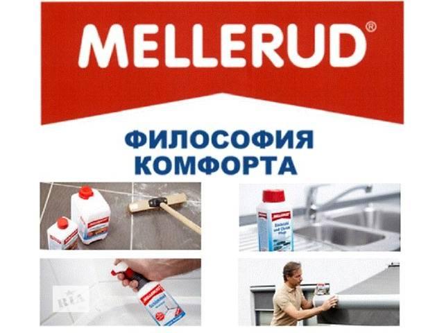 купить бу Бытовая химия для уборки Mellerud (Меллеруд), Германия в Киеве