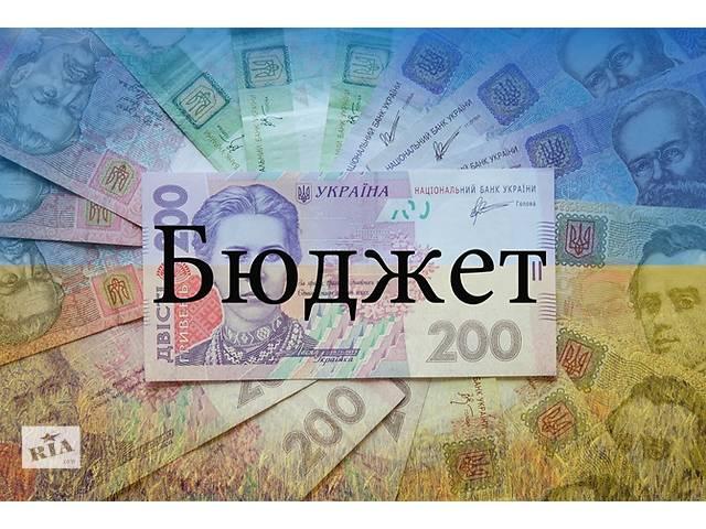 продам Бюджетирование и планирование  бу  в Украине