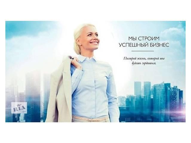 купить бу Бизнес-партнер  в Украине