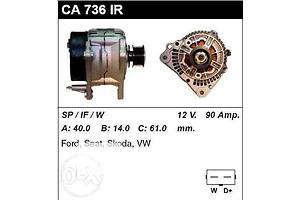 Новые Генераторы/щетки Volkswagen Corrado