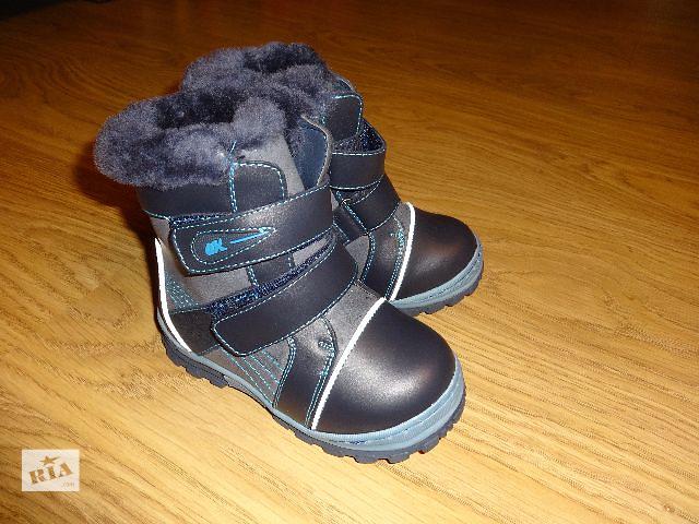 бу Calorie Зимние ортопедические ботинки Calorie Kалория 23, натуральная кожа. в Сумах