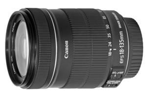 Новые Стандартные объективы Canon