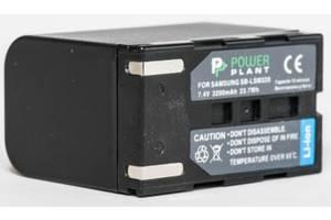 Новые Аккумуляторы PowerPlant