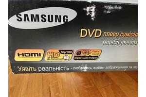 б/у DVD плееры записывающие Samsung