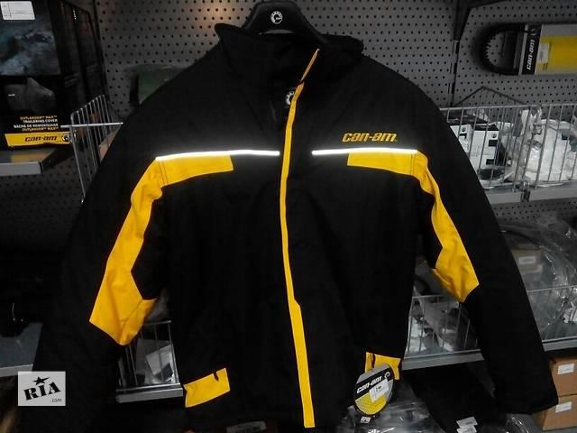 купить бу CAN-AM  BRP Куртка в Мукачево