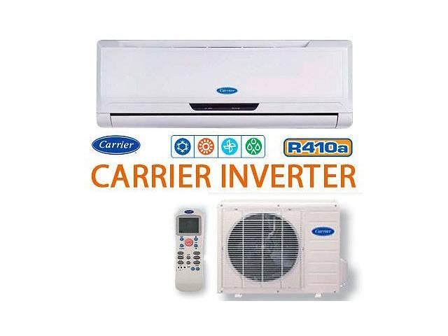 Carrier 42LUVH026K/38LUVH026K, серія Hiwall Inverter- объявление о продаже  в Львове