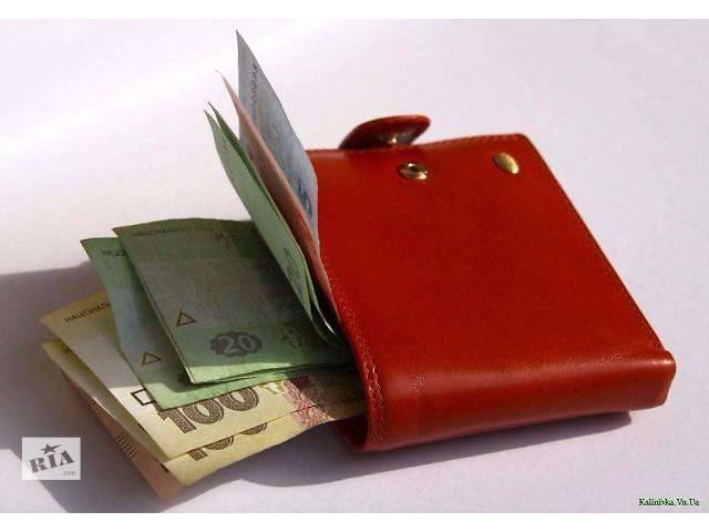 Cash Point - деньги без залога и поручителя- объявление о продаже  в Закарпатской области
