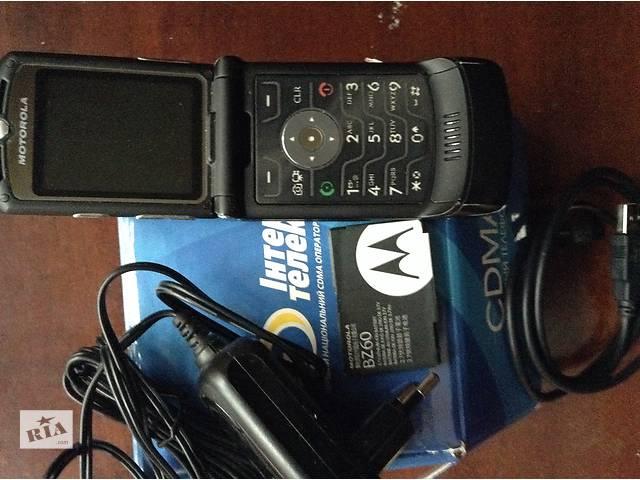 купить бу CDMA телефон Motorola Интертелеком в Виннице
