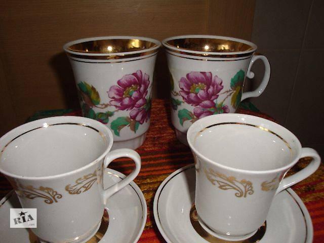 купить бу чашки в Киеве