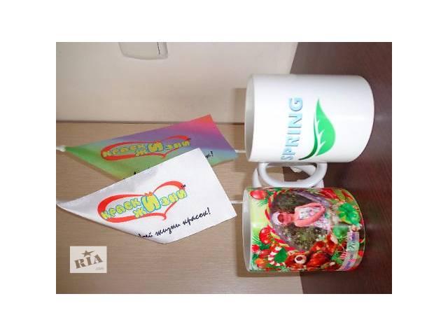 продам Фото чашки бу в Харькове