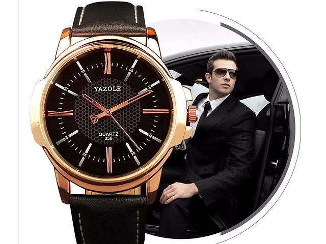 Часы наручные мужские 2 цвета- объявление о продаже  в Кривом Роге