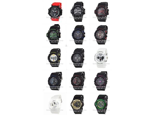 Часы наручные. Огромный выбор!!!- объявление о продаже  в Днепре (Днепропетровск)