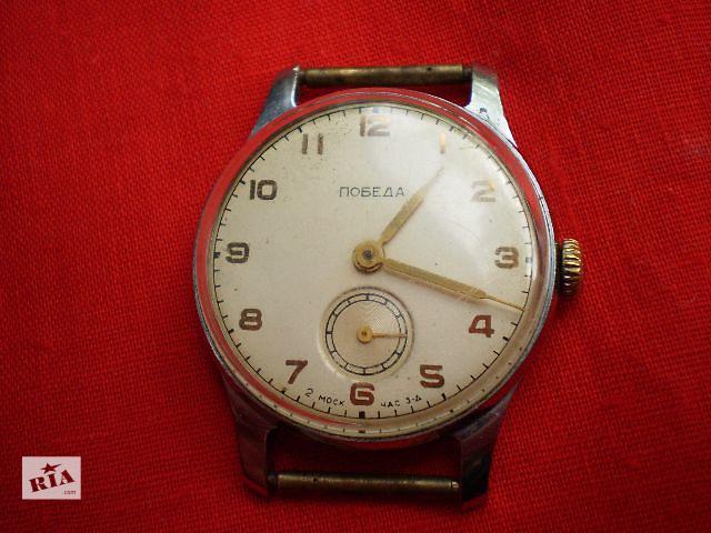 бу Часы Победа 1950г в Коростене
