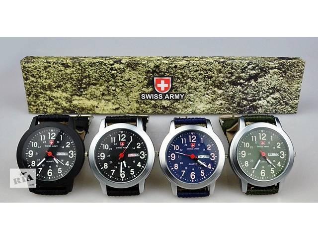 Часы китайские армейские
