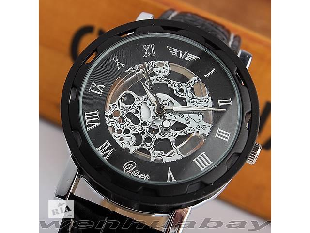 Часы Viser Skeleton- объявление о продаже  в Кривом Роге