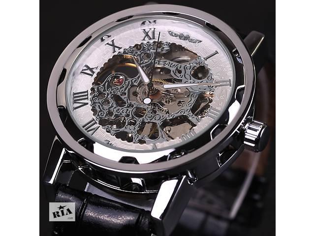 Часы наручные Viser Skeleton унисекс- объявление о продаже  в Кривом Роге (Днепропетровской обл.)