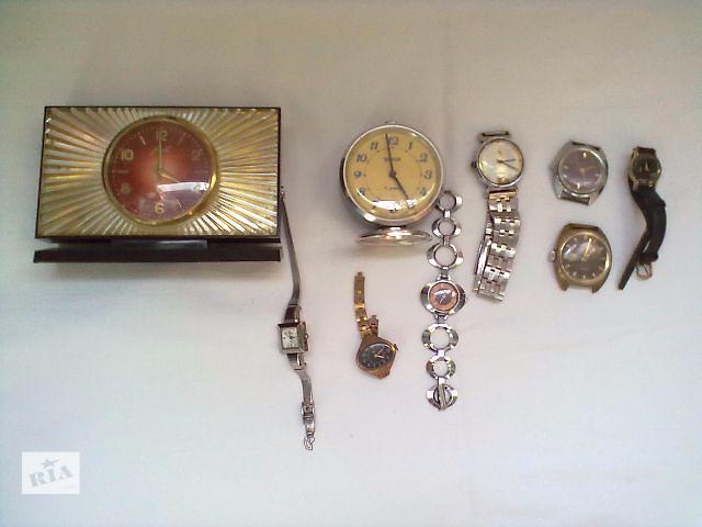 продам Часы из СССР  бу в Харькове
