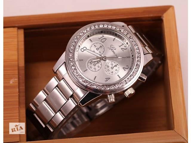 Часы женские Geneva - серебро, золото- объявление о продаже  в Кривом Роге (Днепропетровской обл.)