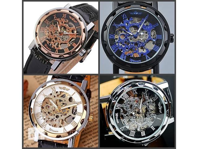 Механические часы - WINNER Skeleton - в Наличии !- объявление о продаже  в Херсоне