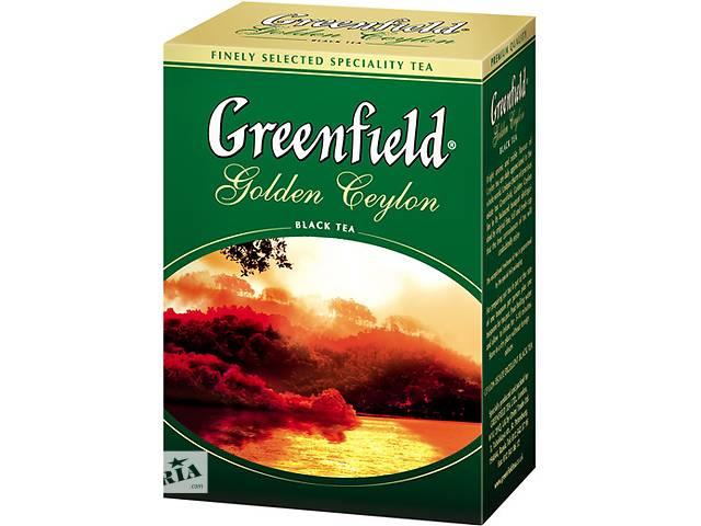 купить бу  Чай Greenfield листовой и пакеториванный  в Украине