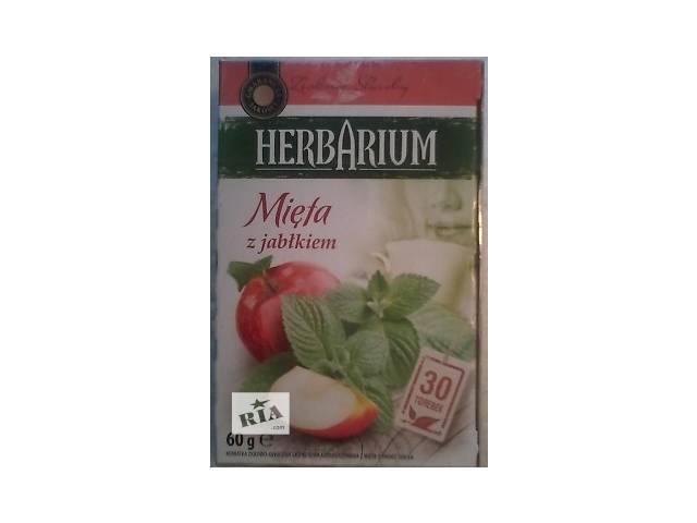 продам Чай травяной Herbarium Мята-Яблоко 30 пакетиков  бу в Кропивницком (Кировограде)