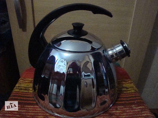 купить бу чайник со свистком в Киеве