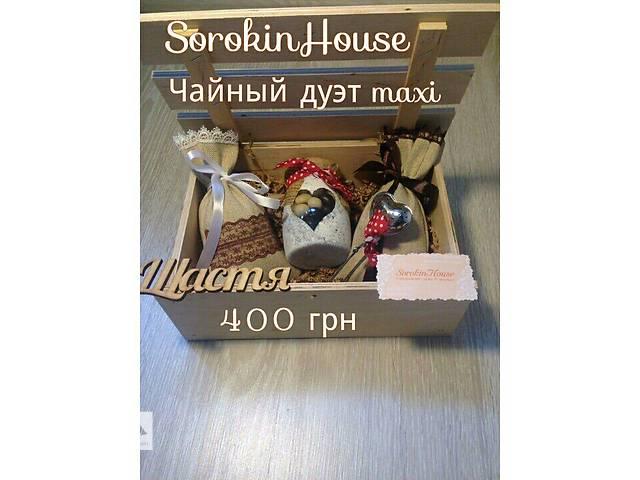 купить бу Чайный набор, подарки ручной работы, корпоративные подарки  в Украине