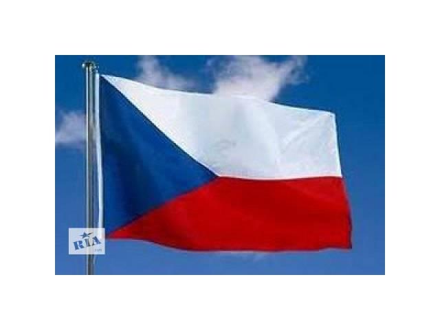 Чехия-официальное трудоустройство!!! +чешская виза!!!- объявление о продаже   в Украине