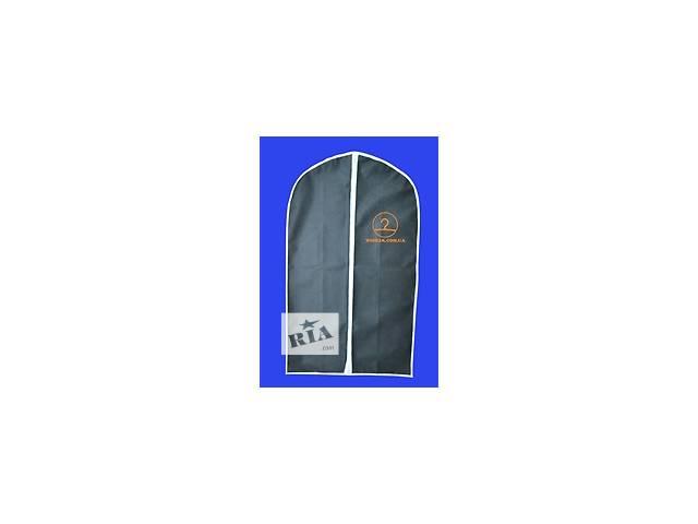 Чехли чехольчики одежда- объявление о продаже  в Хмельницком