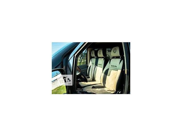 Автоковрики ворсовые (текстильные), резиновые, чехлы, накидки, маечки на все АВТО- объявление о продаже  в Киеве