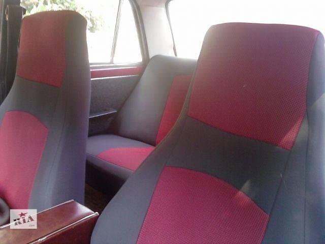 Чехлы сидений на все модели ВАЗ 2101-06, 2104-07, 2108-099- объявление о продаже  в Бердянске