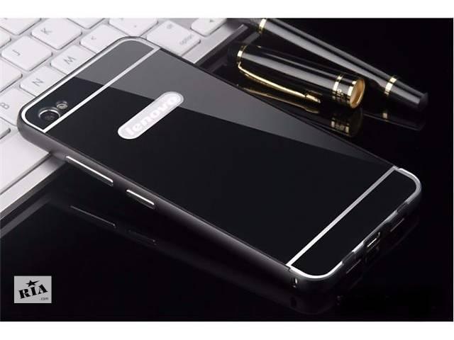 Чехол для Lenovo S90, S60- объявление о продаже  в Запорожье
