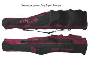 Новые Рыболовные ящики и сумки
