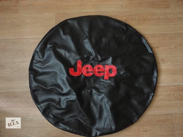 купить бу Чехол для запасного колеса Jeep . Высылаем в любой город. в Киеве