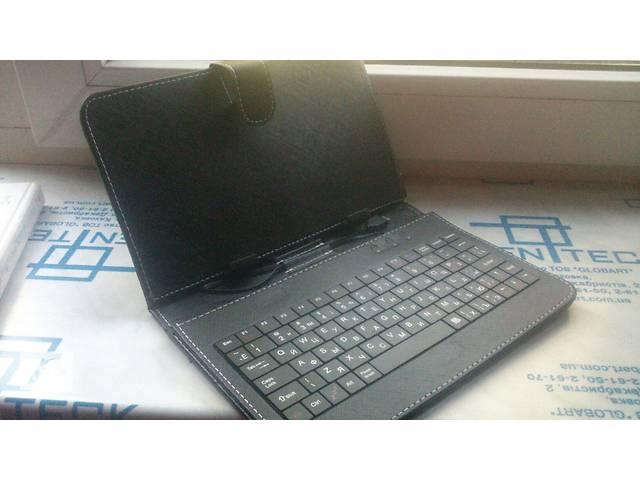 Чехол-клавиатура 7 дюймов- объявление о продаже  в Киеве