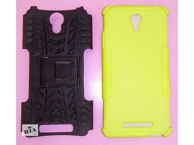 купить бу Чехол на Xiaomi Redmi Note 2 суперзащита, подставка. в Светловодске