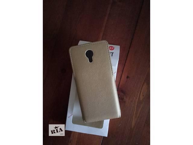 купить бу Чехол Red Point Flip Case для Meizu M2 Note Золотистый  в Конотопе (Сумской обл.)
