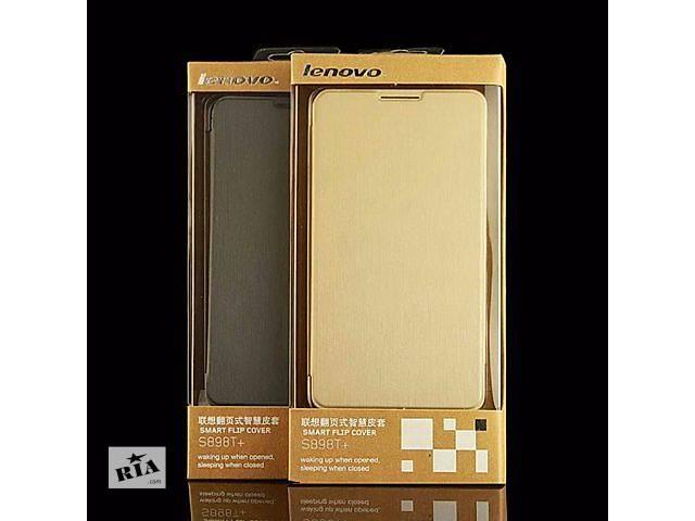 Чехол-книжка Lenovo s8 s898t+и s898t Gold И Black - оригинал !- объявление о продаже  в Львове