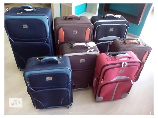 продам Чемодан дорожный сумка up на 2-х колесах від 51 до 71 см бу в Запорожье