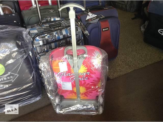 Чемодан дорожный детский чемоданчик бабочка 3D- объявление о продаже  в Днепре (Днепропетровске)